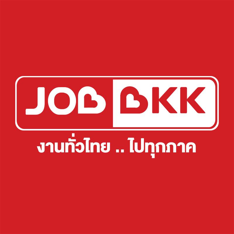 หางานคุมการผลิต