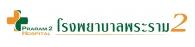 พนักงานการเงิน โรงพยาบาลพระราม 2 (บริษัท ธนบุรี-ปากท่อ การแพทย์ จำกัด)