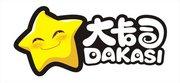 พนักงานประจําร้านชานมไข่มุก (Dakasi) สาขาเดอะสตรีท รัชดา (โรบินสันรัชดาเก่า) บริษัท ดาคาซี่ จำกัด