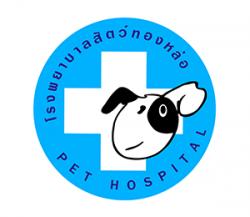 บริษัท โรงพยาบาลสัตว์ทองหล่อ จำกัด