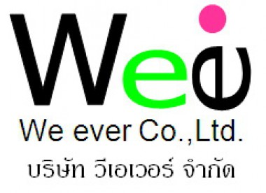 Programmer เขียน Web Application , Mobile Application ( IOS,Android ) วีเอเวอร์