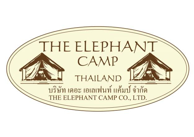 Assistant HR Manager / HR Supervisor (เชียงใหม่) Elephant Hills Co.,Ltd.