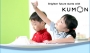 ครูผู้ช่วยวิชาคณิตศาสตร์ คุมอง Kumon บางแค