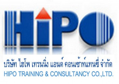 HIPO Training & Consultancy Co.,Ltd.