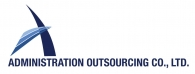 Administration Outsourcing Co., Ltd.