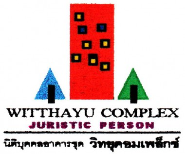 Witthayu Complex Juristic Person