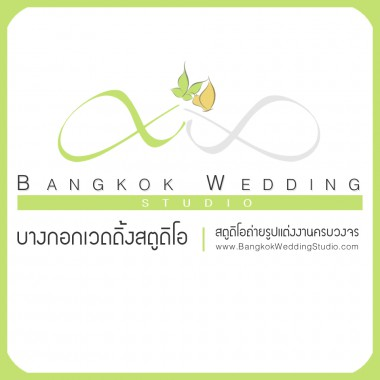 ช่างภาพ Bangkok Wedding Planner and Studio Co.,Ltd