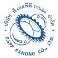 P.SPP Ranong Co.,Ltd.