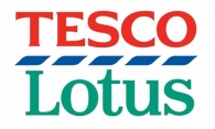 Tesco Lotus (ฝ่ายHR)