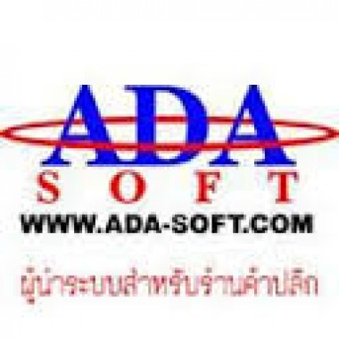 Business Development Specialist (Sales Software & IT) บริษัท เอด้าซอฟท์ จำกัด