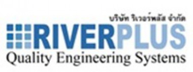 Technical Support Engineer / Technical Service Engineer บริษัท ริเวอร์พลัส จำกัด