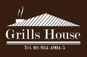 บริษัท วรรณจรรย์ฟู้ด จำกัด (Grills House)
