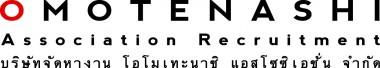 เจ้าหน้าที่บัญชี BTSอโศก Omotenashi Association Recruitment Co., Ltd.