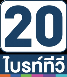 Project Manager (Game) บริษัท ไบรท์ ทีวี จำกัด