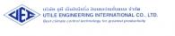 พนักงานขับรถส่งของ บริษัท ยูที เอ็นยิเนียริ่ง อินเตอร์เนชั่นแนล จำกัด