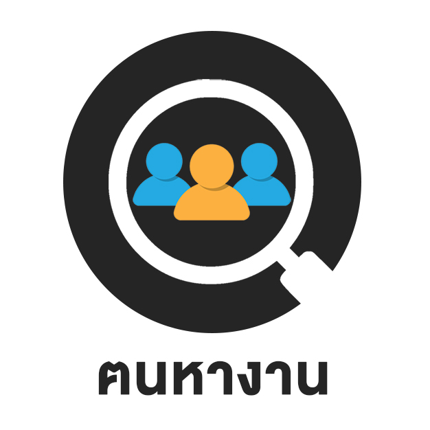 Call center supervisor คนหางาน