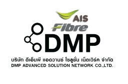 พนักงานขาย DMP Advanced Solution Network Co.,Ltd.