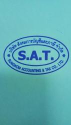 ผู้ช่วยผู้ตรวจสอบบัญชี สังคมการบัญชีและภาษี จำกัด