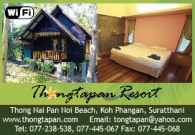 Thongtapan Resort
