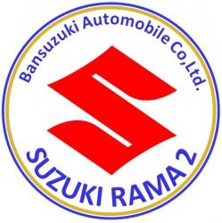 เจ้าหน้าที่ติดตั้งอุปกรณ์รถใหม่และตรวจสอบรถใหม่ (PDI) (พระรามสอง) บริษัท บ้านซูซูกิ ออโตโมบิล จำกัด