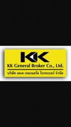 พนักงาน PC ขายเครื่องกรองน้ำนำเข้าจากประเทศเกาหลี บริษัท เคเค เจนเนอรัล โบรกเกอร์ จำกัด