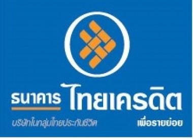เจ้าหน้าที่แนะนำสินเชื่อนาโนเครดิต (พระยาสุเรนทร์,ตลาดออเงิน,ตลาดนิมิตรใหม่ 38) ธนาคาร ไทยเครดิต เพื่อรายย่อย จำกัด (มหาชน)