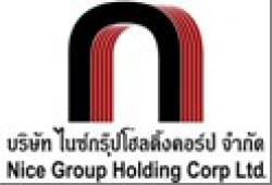 CR Manager (ขอนแก่น,นนทบุรี) บริษัท ไนซ์กรุ๊ปโฮลดิ้ง คอร์ป