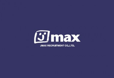 Sale Specialist 1 Position บริษัท จัดหางาน เจแม็กซ์ จำกัด