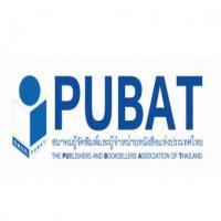 เจ้าหน้าที่ฝ่ายประสานงานต่างประเทศ สมาคมผู้จัดพิมพ์และผู้จำหน่ายหนังสือแห่งประเทศไทย
