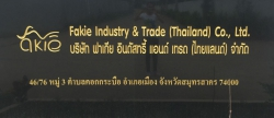 Fakie Industry & Trade (Thailand) Co., Ltd.