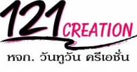 Web master / Web designer 121creation ltd.,parts