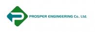 วิศวกรไฟฟ้า / วิศวกรเครื่องกล ประจำกรุงเทพและต่างจังหวัด บริษัท พรอสเพอร์ เอ็นจิเนียริ่ง จำกัด
