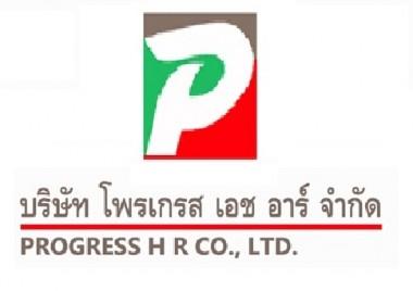 เลขานุการ ประจำธนาคารกสิกรไทยราษฎร์บูรณะ (ภาษาอังกฤษ) บริษัท โพรเกรส เอช อาร์ จำกัด