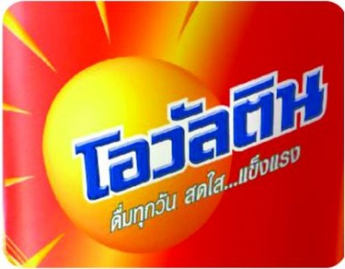 AB Food & Beverages (Thailand) Ltd.
