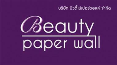 Beauty Paper Wall
