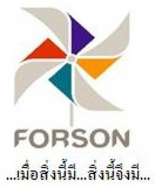 FORSON (THAILAND) Co.,Ltd