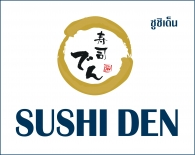 รองหัวหน้ากุ๊กซูชิ ร้านอาหารญี่ปุ่น  Sushi Den ประจำสาขา เซ็นทรัลปิ่นเกล้า  ชั้น 1 บริษัท ซูชิ เด็น จำกัด