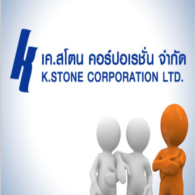 senior java developer K.STONE CORPORATION