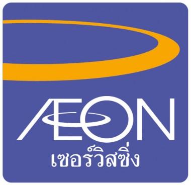 ทนายความ (ประจำสาขาขอนแก่น) บริษัท เอซีเอส เซอร์วิสซิ่ง (ประเทศไทย) จำกัด