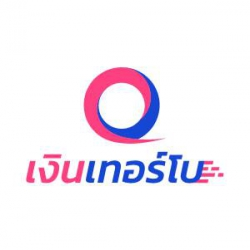 System Infrastructure Specialists บริษัท เงินเทอร์โบ จำกัด