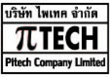 IT Network Support บริษัท ไพเทค จำกัด