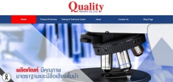SERVICE  MANAGER  ***ต้องการด่วน *** Quality Report Co.,Ltd.