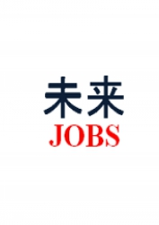 Mirai Jobs recruitment