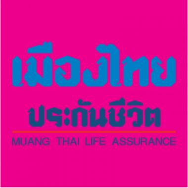 เจ้าหน้าที่บริการลูกค้าประจำสาขา (ภูเก็ต/ร้อยเอ็ด/อุดรธานี/เซ็นทรัลแจ้งวัฒนะ) บริษัท เมืองไทยประกันชีวิต จำกัด (มหาชน)