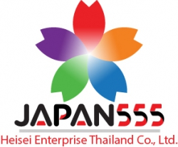 Heisei Enterprise (Thailand) Co.,Ltd.
