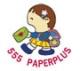 เจ้าหน้าที่วางแผนการผลิต บริษัท 555 เปเปอร์พลัส จำกัด